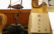 南清小学校の皆さんから、お米をいただきましたイメージ