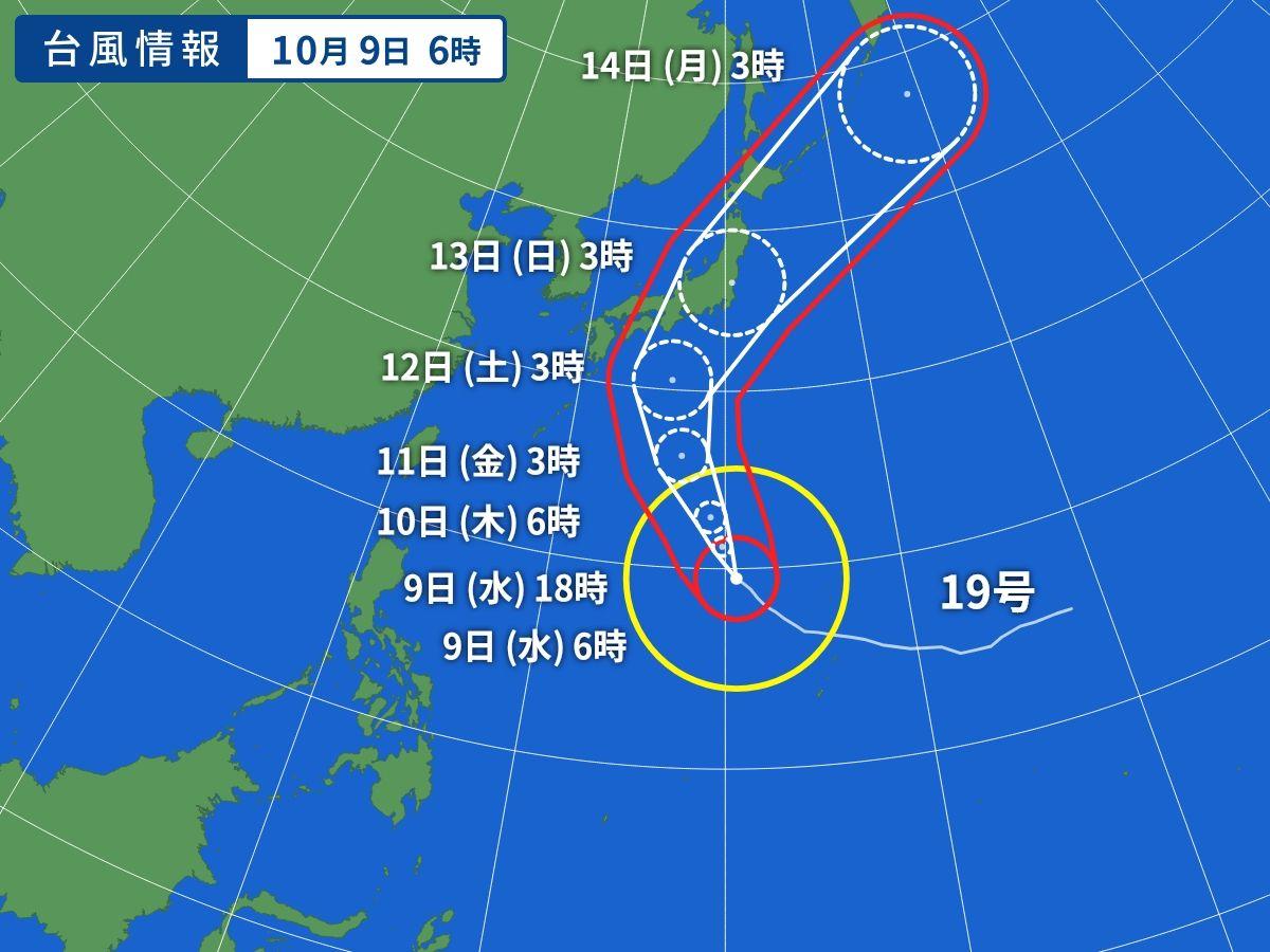 台風19号についてイメージ