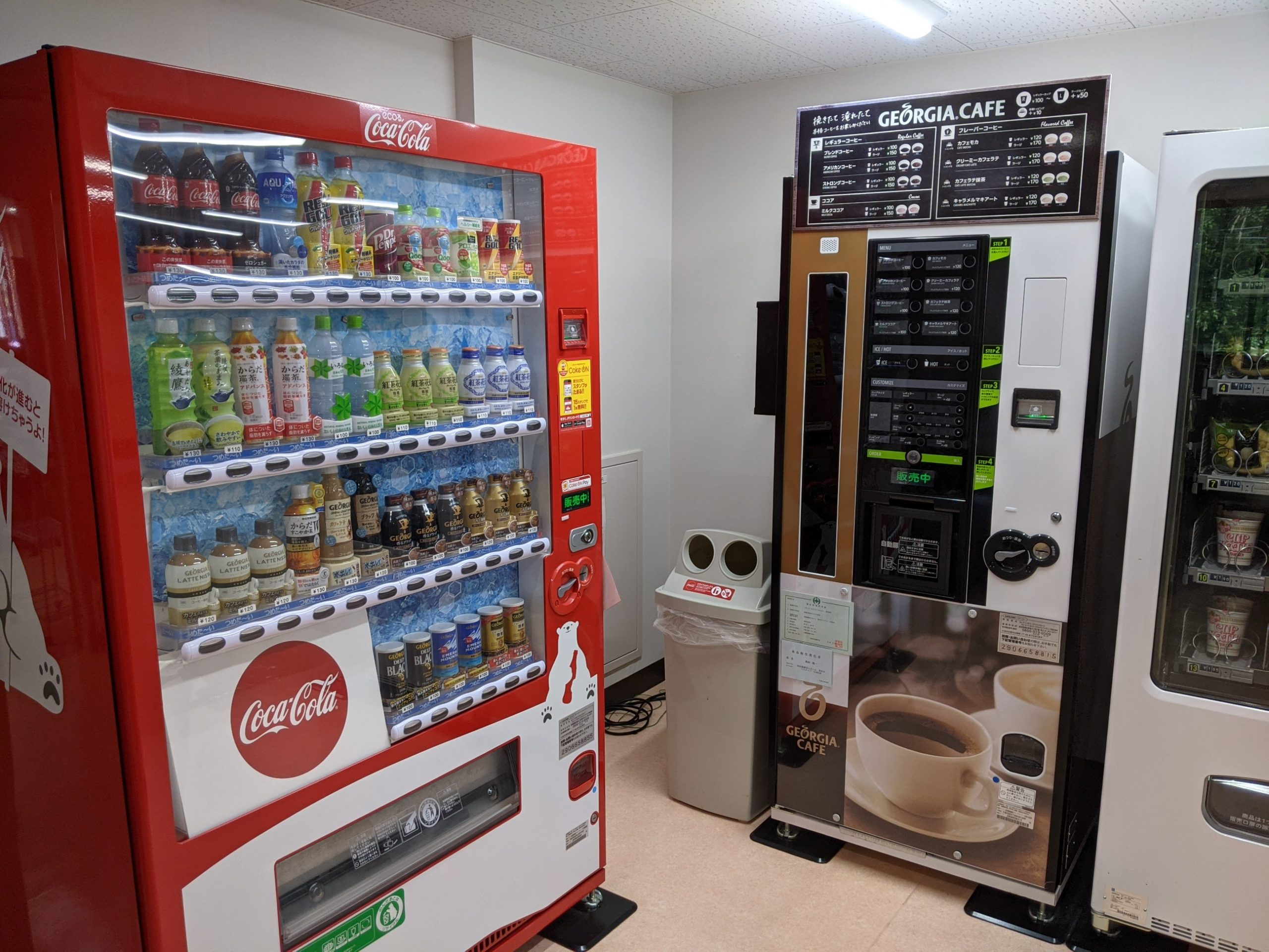 【御礼】コカ・コーラボトラーズジャパン株式会社様より協賛品を頂きました。イメージ