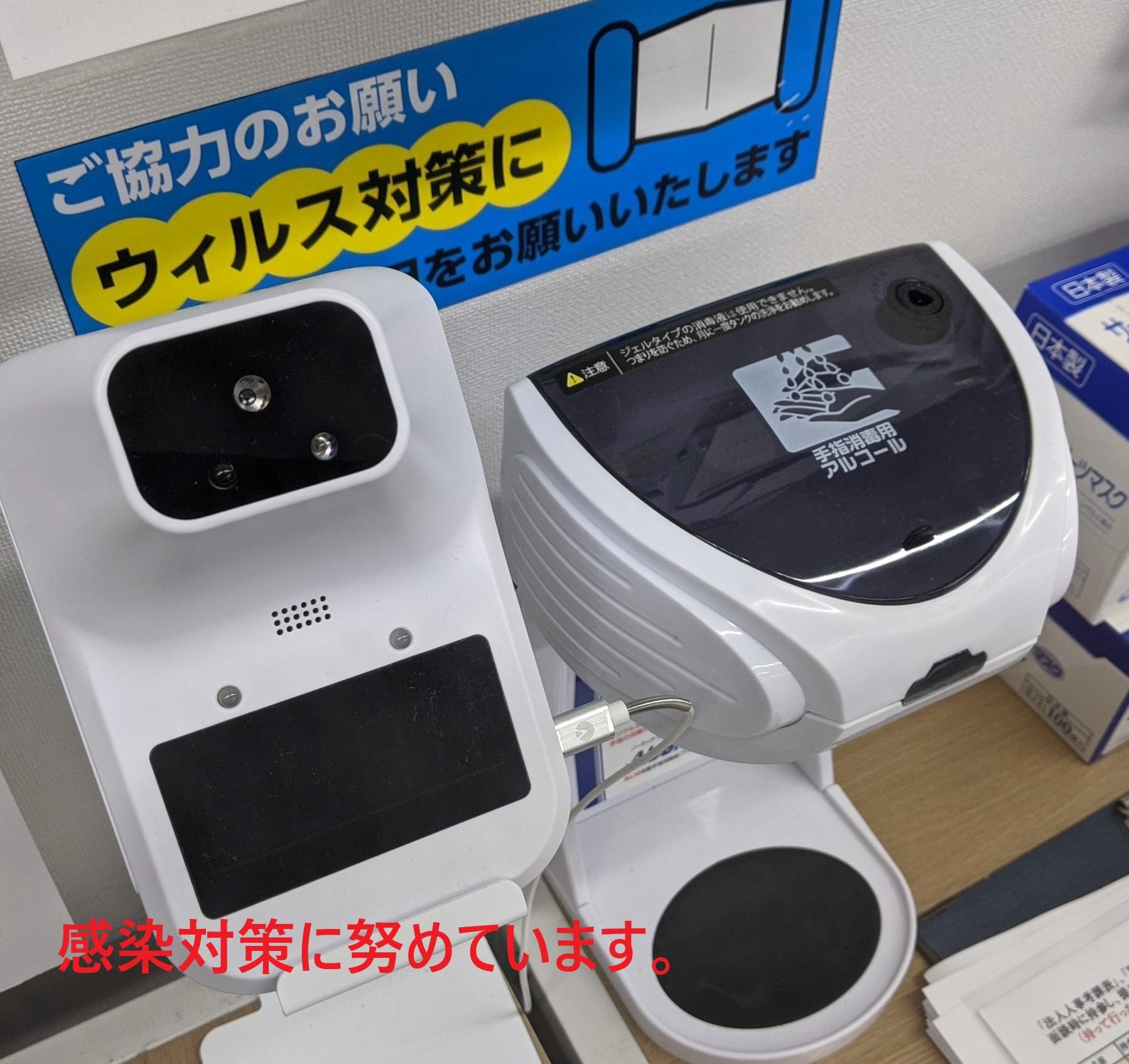 千葉市 介護施設の従事者に対して、PCR集中検査の結果についてイメージ