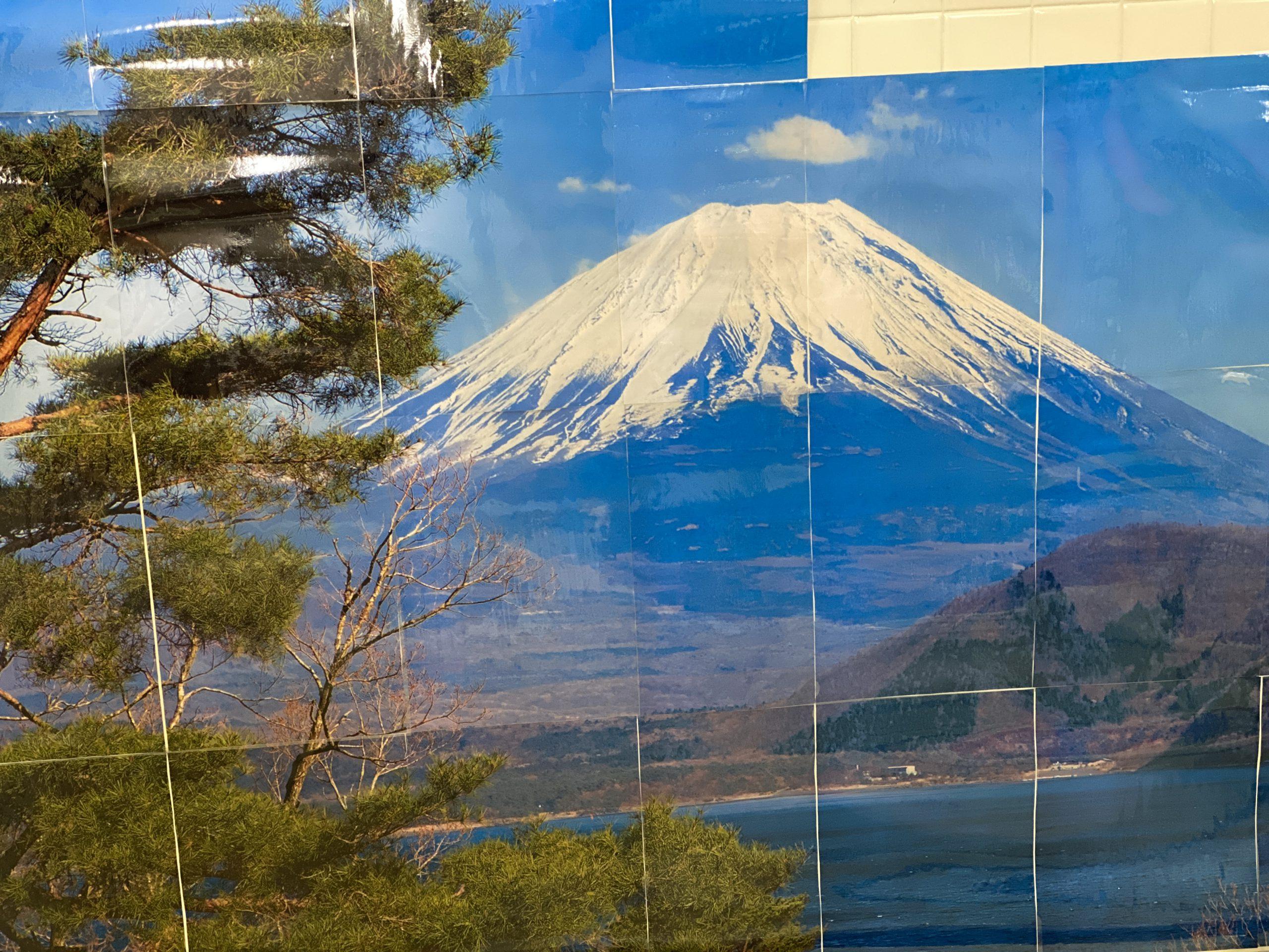お風呂に富士山が🎵デイサービス✨イメージ