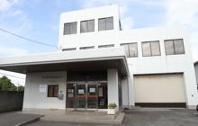 木更津市中部地域包括支援センター