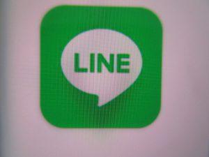 テレビ 電話 アプリ