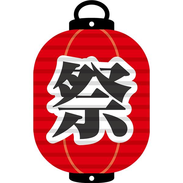8/8 さらしな祭り②-2イメージ
